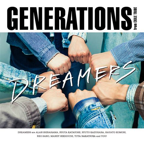 GENERATIONS from EXILE TRIBE - DREAMERS 歌詞 PV
